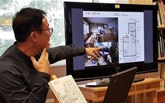 건축가가 말하는 집의 기본 조건 9가지