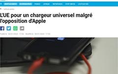 """유럽 """"스마트폰 충전기 통일하라""""... 애플 '라이트닝' 퇴출?"""