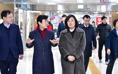 """박영선 장관 """"전통시장은 '추억'을 파는 명소로 거듭나야"""""""