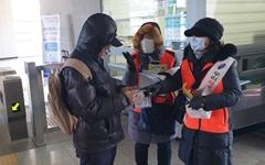 용인시 민·관합동 '신종코로나' 대응 '총력전'