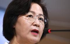 공소장 비공개, 노무현 정부와 문재인 정부의 차이?