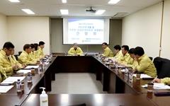경기도의회, '신종 코로나'로 도정 질문 연기 등 선제적 대응