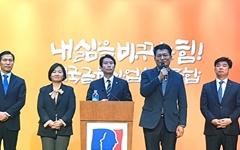 """박홍배 새 금융노조 위원장 """"친노동 후보 지지운동으로 총선 승리"""""""