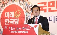 """""""자유한국당 위성정당은 적폐 자인하는 것, 당장 해산하라"""""""