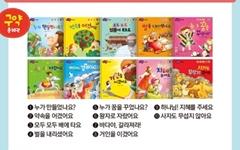 첨단 기능 갖춘 '마음콩콩 성경동화' 보드북 출간
