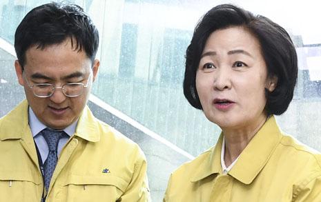 """여당 내부도 추미애 공소장 비공개 비판 """"아무리 선거 앞이지만... """""""