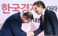 """""""유승민, 한국당 가라""""던 이찬열, 한국당 가다"""