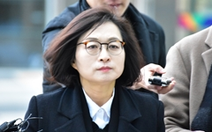 """'이례적 선고' 은수미 재판부 """"진정성 있는 반성 없었다"""""""