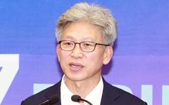 송병기, '울산 남구갑' 예비후보 등록... 심규명과 공천경쟁
