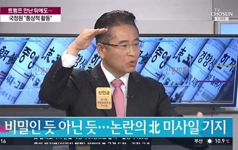 """""""오산 아파트에 간첩"""" 황당 주장, 방통심의위는 기각"""