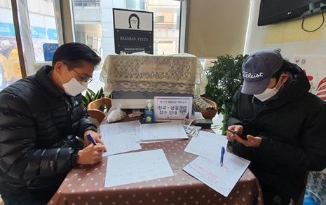 '신종 코로나' 암초 만난 재외국민투표... 등록 취소하는 교민도