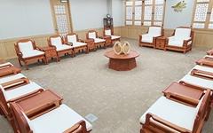 의자 1개 213만원, '호화 접견실' 논란