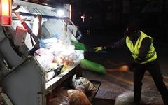 100리터 쓰레기봉투에 몸살 앓는 환경미화원
