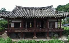 400년을 간직한 누정 '영주 수락당', 경상북도 문화재 된다