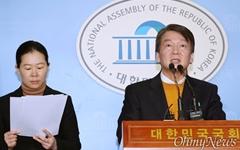 """청와대·여권 겨냥한 안철수 """"총선 끝나고 추미애 탄핵 추진"""""""