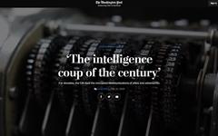 미 CIA, 120개국에 암호장비 팔고 정보 빼내... 한국도 고객