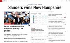 샌더스, 미 민주당 뉴햄프셔 경선 승리... 부티는 2위