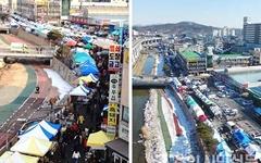 신종 코로나 여파에 용인 '지역경제 먹구름'