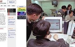 [50위] 오마이뉴스 창간 - 2000