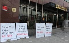 청주방송 이재학 피디 사망 10일, 시작도 못한 진상규명