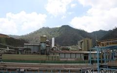 영풍석포제련소 대기오염 측정치 조작 임원 항소심도 실형