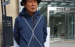 김종철-성한표, 조선동아 청산 1인 시위