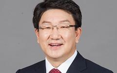 """권성동 """"KTX 강릉선 정동진 정차·증편 약속받았다"""""""