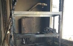 양산 동면 아파트 17층 화재 ... 전기적 요인 추정