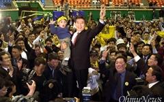 [7위] 노무현 대통령 당선 - 2002