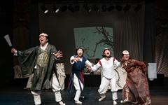 경남 도내 11개 극단의 '연극판'이 찾아온다