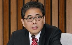 곽상도 의원 '선동교원처벌법' 발의에 교사 반발