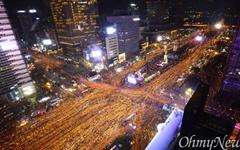 [2위] 촛불혁명과 박근혜 대통령 탄핵 - 2016~2017
