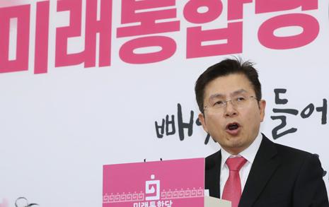 '중국인 입국 금지' 또 강조한 한국당, 대구 봉쇄 질문엔...