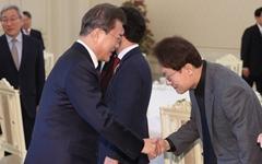 조희연, 대통령-교육감 소통 위한 '교육국무회의' 제안