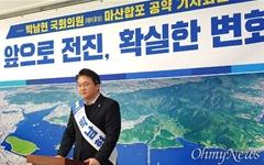 """'마산합포' 박남현 후보 """"독박육아가 둘째 생각 못하게 해"""""""
