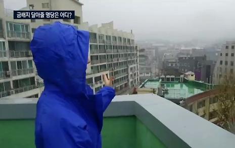 '황교안 아파트 주변 옥상'까지 올라간 방송사는?