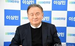 """이상민 """"5선 큰 정치인 되어 국무총리 도전할 것"""""""