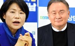 """김종남 """"이상민, 당론 배치 '의원내각제' 주장은 문제"""""""