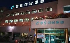 [오마이포토] 청도 대남병원의 밤