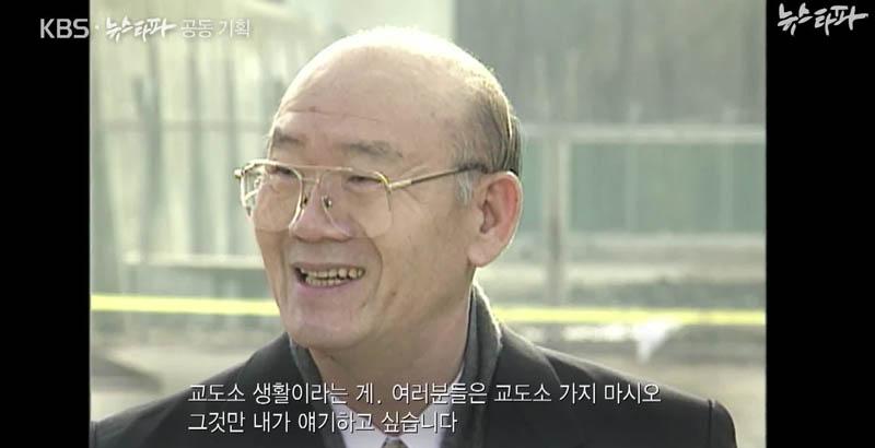 '전두환 일당'의 재산 쌓기, 꼼꼼하게 뜯어봤더니... 충격
