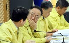 정부, 중국유학생-공무원시험장 관리예산 50억원 의결
