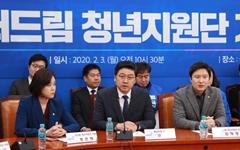 """권오철 """"국회, 코로나 3법·추경예산 신속 대응해야"""""""