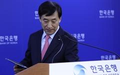 한국의 통화정책은 너무 편파적이다