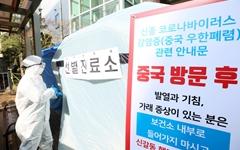 [용인] 수지구 35세 남성, 코로나19 확진... 포스코건설 분당현장 근무