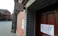 [오마이포토] 명동성당, '코로나19' 예방 위해 189년 만에 첫 미사 중단