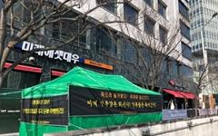 '115일 총파업' 여수 에스와이탱크터미널 노동자들, 광주 갔지만...