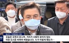 '박근혜 메시지'까지 카더라? TV조선의 엇나간 희망