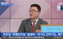 미래한국당 창당은 미리 말했으니 '꼼수'가 아닌 '정당방위'?