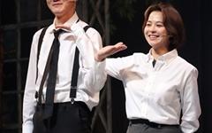 [오마이포토] '데미안' 유승현-김주연, 밀어주고 당겨주기