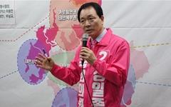"""성일종 """"서산·태안 100년의 꿈 실현하는 시간 만들 것"""""""